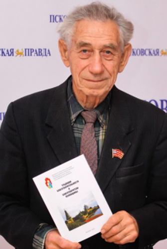 Натан Левин