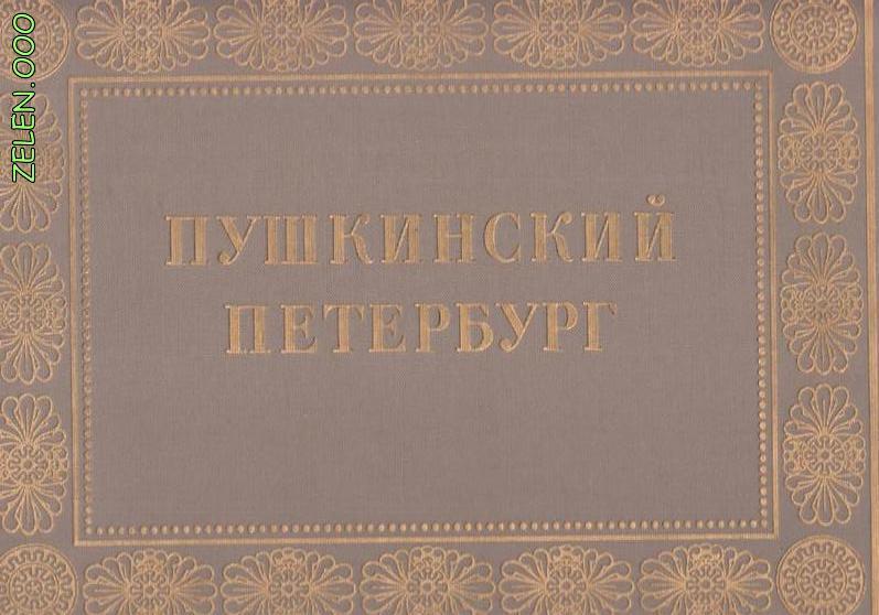 pic150223 1