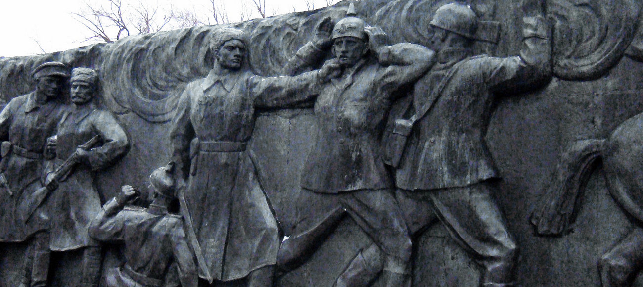 К 100-летию создания Красной армии