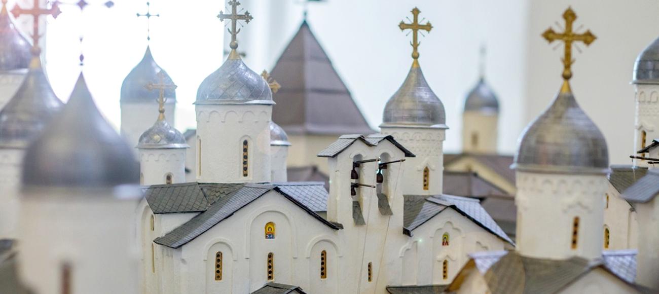 Вольный стольный господин Псков - «Дом Святой Троицы»