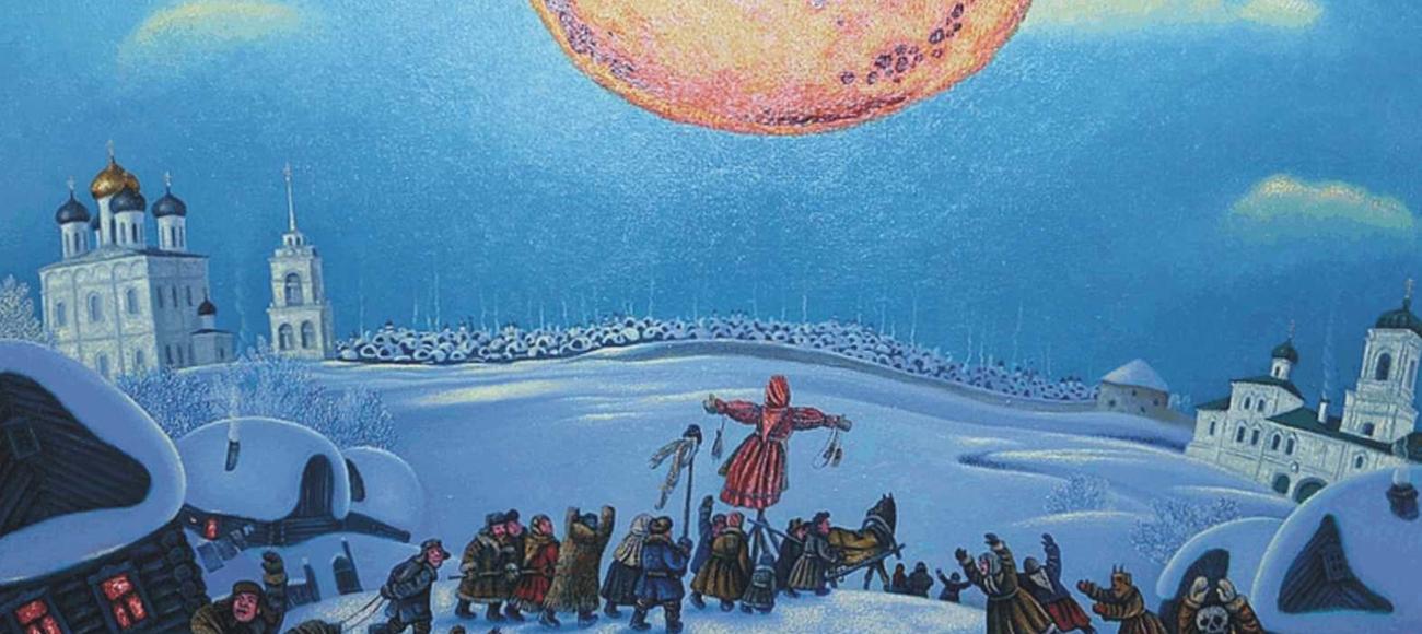 Масленица в Псковской губернии