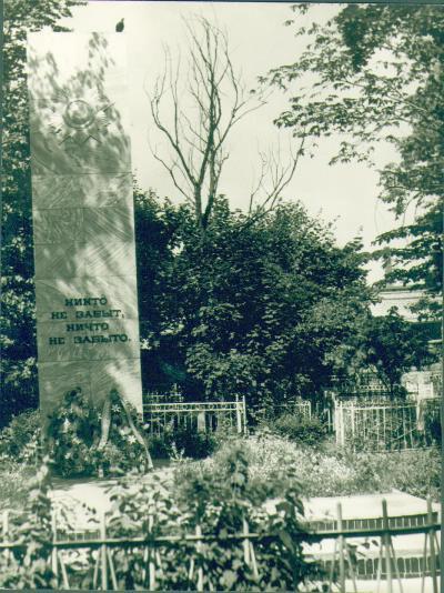 Мироносицкое кладбище — Википедия