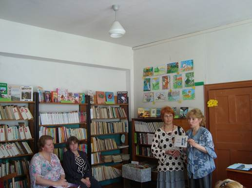 http://pskoviana.ru/izdania/library/IMAGES/POLYNSKA_FIL/IMAGE002.JPG